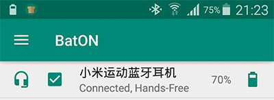 Приложение для наушников Xiaomi