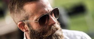 Стильная мужская борода