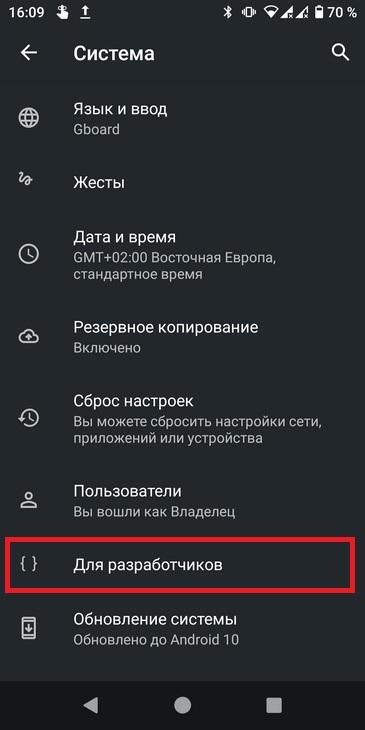 Удаление предустановленных приложений на любом Xiaomi